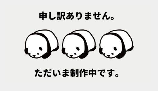 【保存版】パーソナルカラー | ファーストセカンドの組み合わせを簡単解説!
